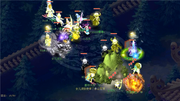 《梦幻西游》电脑版官方网站