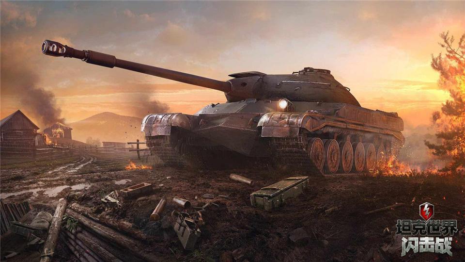 """《坦克世界闪击战》""""疯狂模式""""限时重开 E75TS返场助力激战!"""