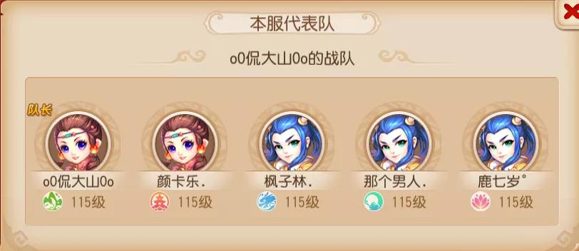 武神坛赛事