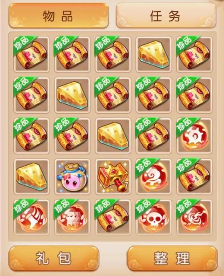赤金宝箱竟然能开出神兽灵石
