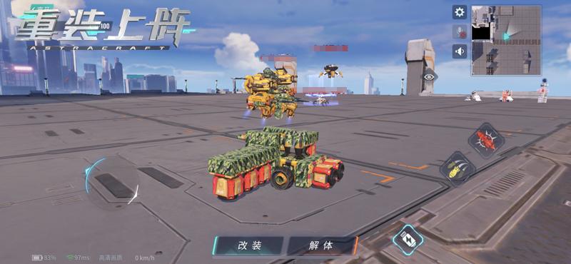 (图4)悬浮机器人秀翻全场