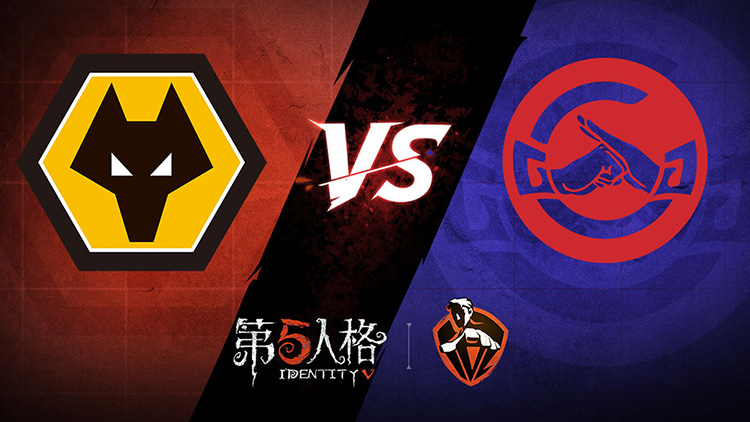 【2020IVL】夏季赛W9D1 Wolves vs GG