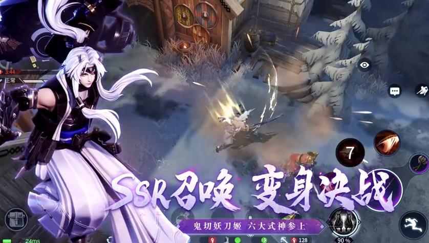 《决战!平安京》×《猎手之王》联动,二次元vs中世纪之战