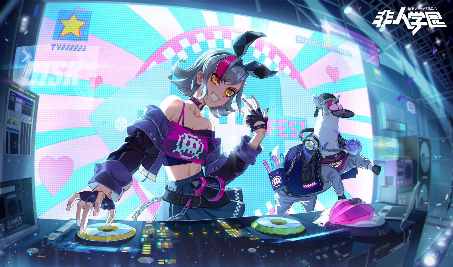 DJ Alpaca