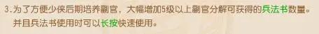 九黎之墟S6赛季火热报名中