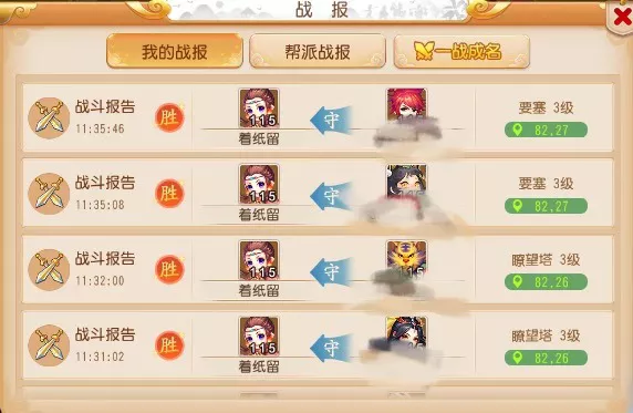 九黎之墟第六赛季杀青