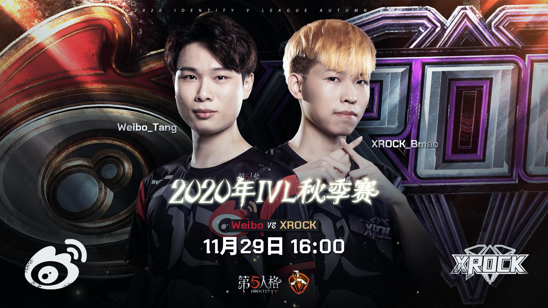 【2020IVL】秋季赛W4D5录像 WEIBO vs XROCK