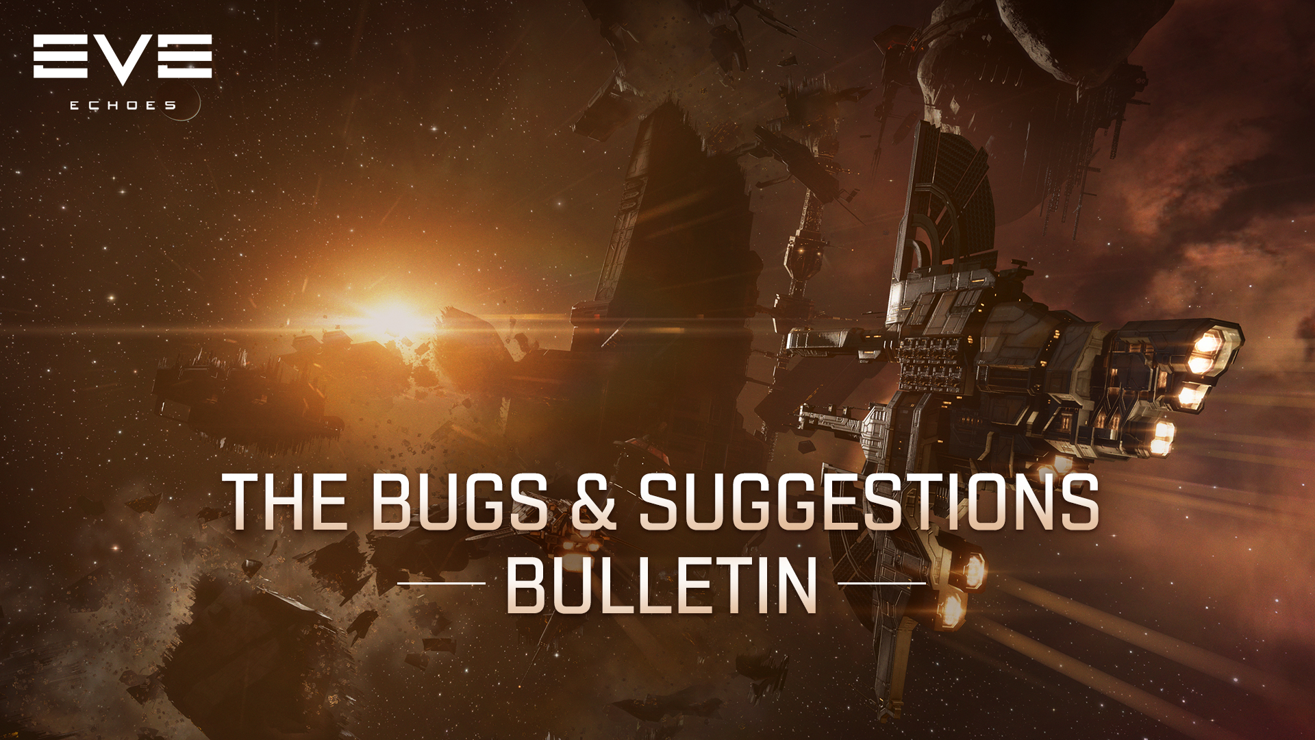 Bugs & Suggestions Bulletin – December 2