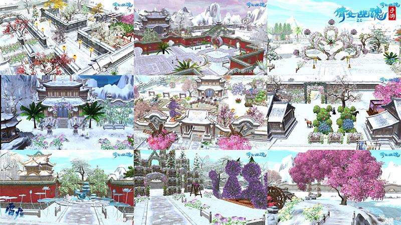 图4:精美雪景家园作品合辑