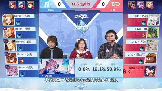 【猫爪杯】1月31日半决赛局精彩回顾