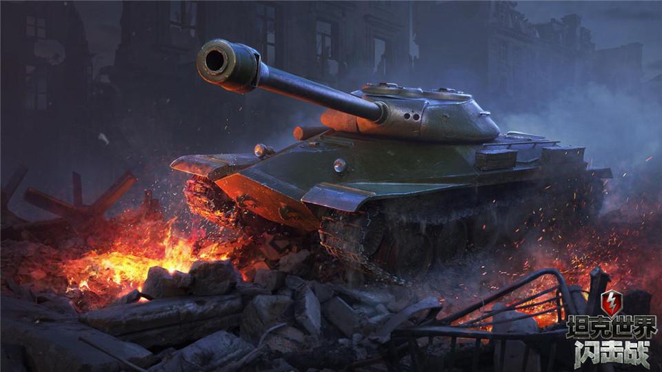 《坦克世界闪击战》252战车登陆 扩充军力备战春季赛!