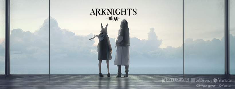 Play Arknights on PC - Level Up Quickly your Skills1