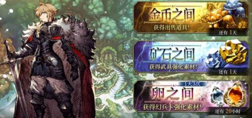 《最终幻想:勇气启示录 幻影战争》电脑版幻导石攻略1