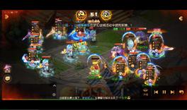 X9联赛淘汰赛精彩回顾:花果山、小雷音大显神威