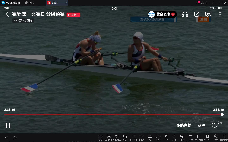 东京奥运会开幕,用MuMu模拟器电脑大屏欣赏奥运会4