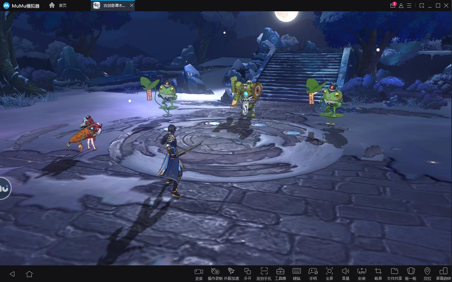 《古剑奇谭.木语人》公测,MuMu模拟器带你体验刀光剑影真江湖2