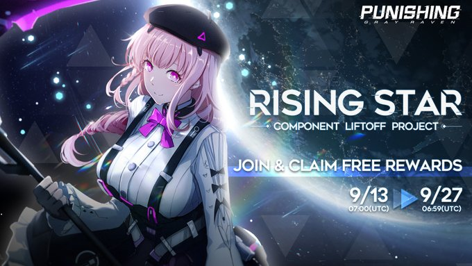 Punishing: Gray Raven - 2021 Second Event Called Fallen Star in coming 1