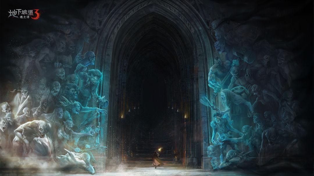 《地下城堡3: 魂之诗》PC电脑版10